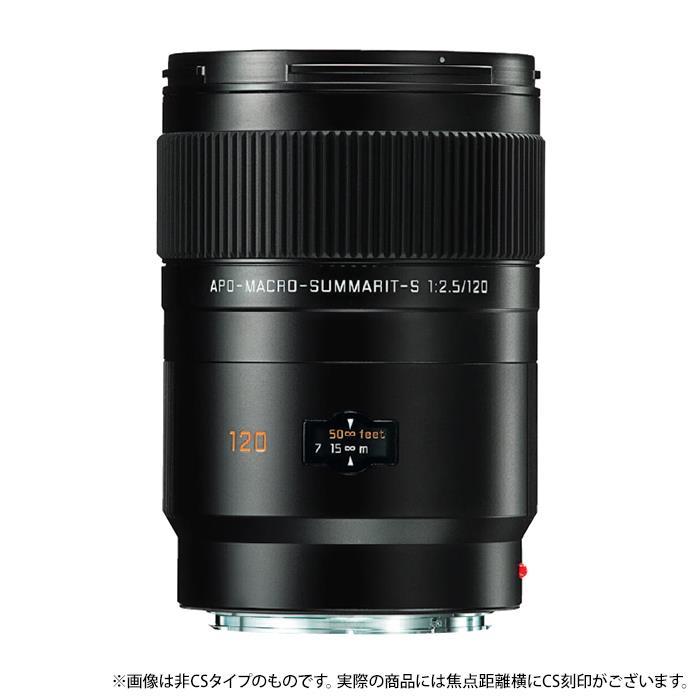 《新品》 Leica(ライカ) アポマクロズマリット S120mmF2.5 CS[ Lens | 交換レンズ ]【KK9N0D18P】〔メーカー取寄品〕
