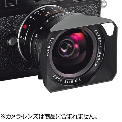 《新品アクセサリー》 Leica(ライカ) レンズフード SUPER ELMAR 18mm F3.8 ASPH用【KK9N0D18P】