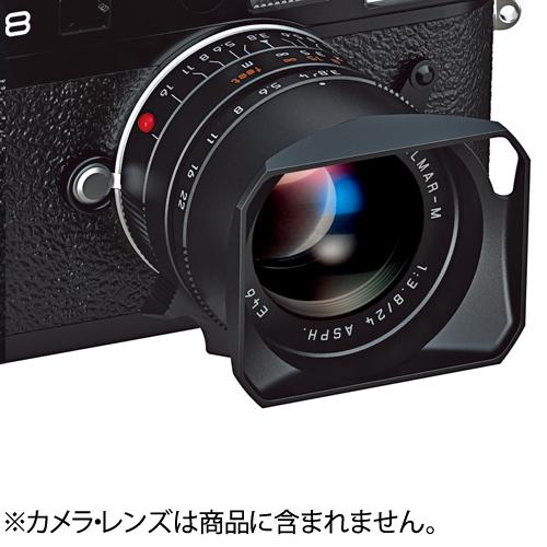 《新品アクセサリー》 Leica(ライカ) レンズフード ELMAR 24mmF3.8 ASPH用【KK9N0D18P】〔メーカー取寄品〕