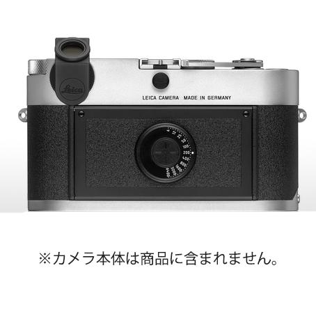 《新品アクセサリー》 Leica(ライカ) アングルファインダー M【KK9N0D18P】