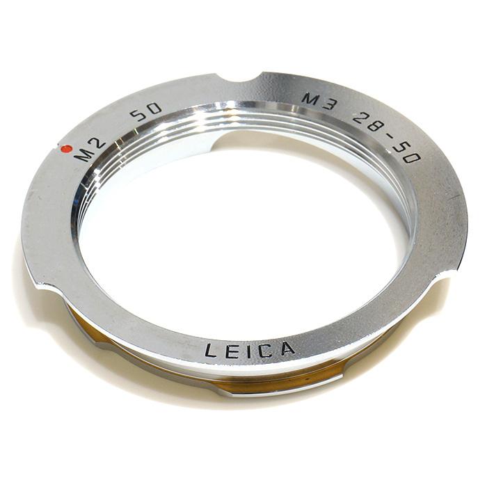 《新品アクセサリー》 Leica M/L変換リング ライカLレンズ/ライカMボディ用 50/75mm 半欠きタイプ【KK9N0D18P】
