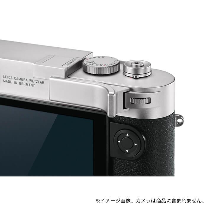 《新品アクセサリー》 Leica (ライカ) M10用 サムレスト シルバー 対応機種: M10 【KK9N0D18P】