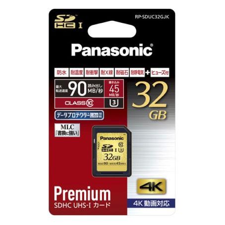 《新品アクセサリー》 Panasonic(パナソニック) SDHC UHS-Iメモリーカード 32GB RP-SDUC32GJK【KK9N0D18P】