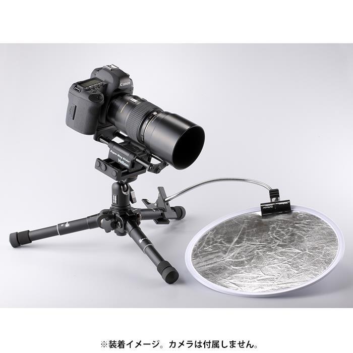 《新品アクセサリー》 Velbon (ベルボン) ミニ5段三脚 Macro Kit Pro II〔メーカー取寄品〕