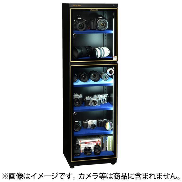 《新品アクセサリー》 トーリ・ハン ドライキャビ PREMIUM PH-180 ※メーカーからの配送となります。~送料無料~【KK9N0D18P】