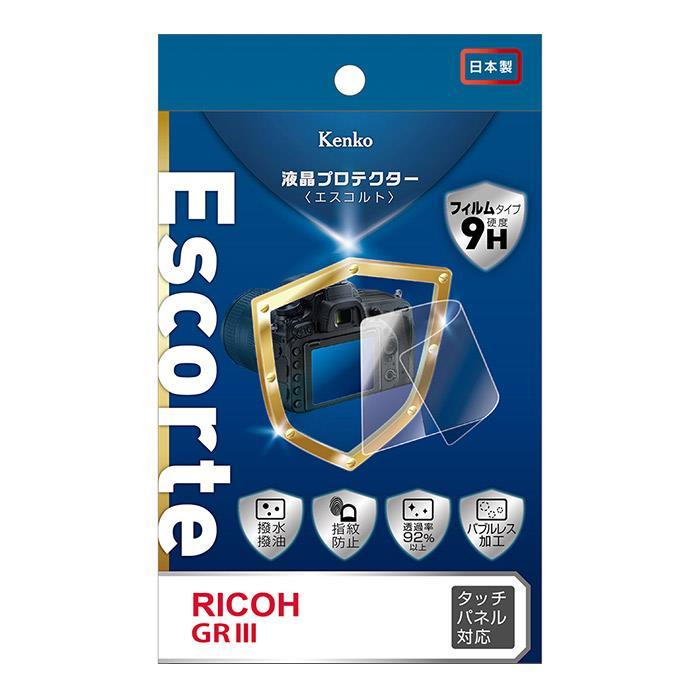 代引き手数料無料 《新品アクセサリー》 Kenko 新色 ケンコー 液晶プロテクター 評判 KK9N0D18P III用 Escorte RICOH GR
