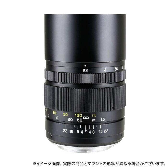 《新品》ZHONG YI OPTICAL CREATOR 135mm F2.8 II (キヤノン用) [ Lens | 交換レンズ ]【KK9N0D18P】