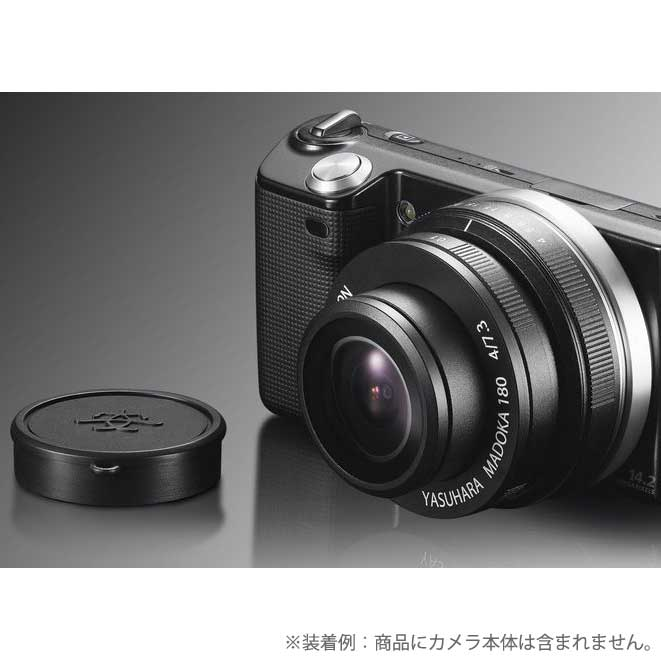 《新品》 YASUHARA 安原製作所 全周魚眼レンズMADOKA180(SONY Eマウント用)[ Lens | 交換レンズ ]【KK9N0D18P】