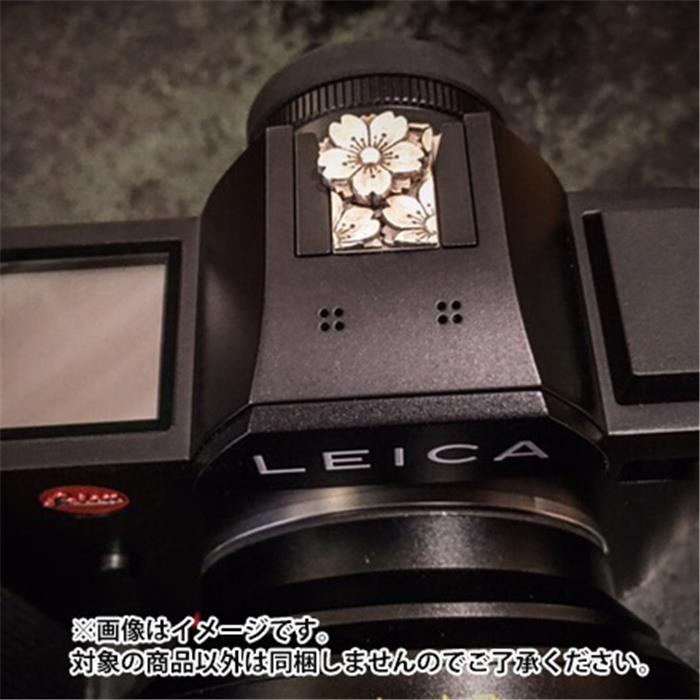 《新品アクセサリー》 JAY TSUJIMURA (ジェイ・ツジムラ) ホットシューカバーBlooming Sakura Leica SL用 JP-721SL (Leica SL用)【KK9N0D18P】