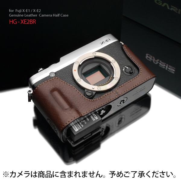 《新品アクセサリー》 GARIZ(ゲリズ) フジフイルム X-E2用ケース ブラウン【特価品/在庫限り】【KK9N0D18P】