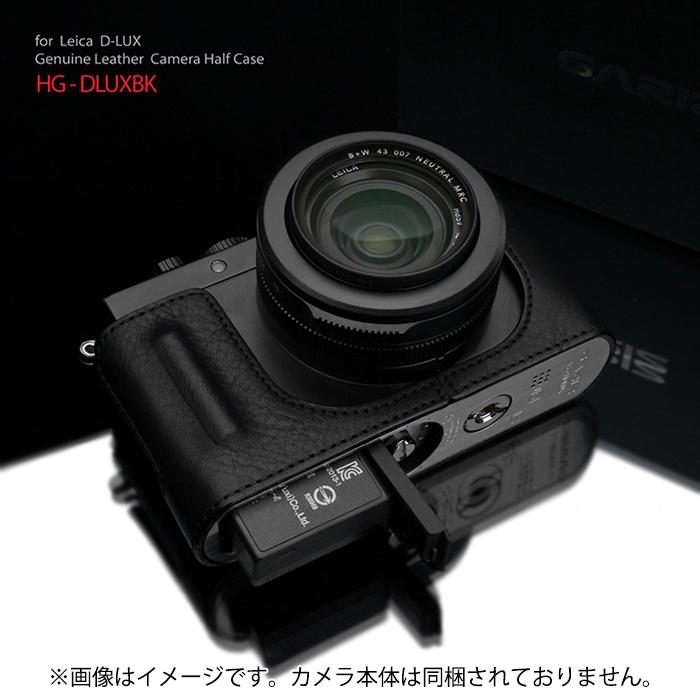 《新品アクセサリー》 GARIZ (ゲリズ) ライカ D-LUX用ケース HG-DLUXBK ブラック【KK9N0D18P】