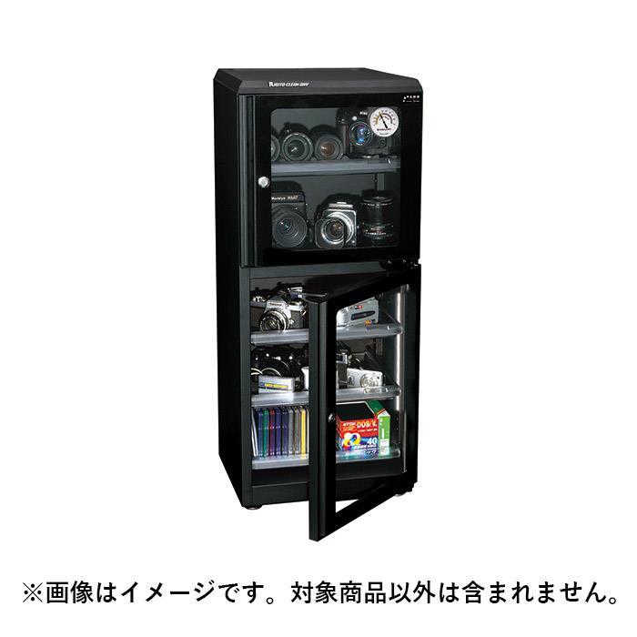 《新品アクセサリー》 東洋リビング オートクリーンドライ ED-140CATP2 ブラック※メーカーからの配送となります。~送料無料~【KK9N0D18P】