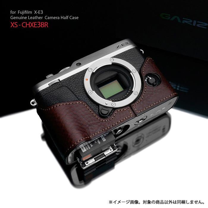 《新品アクセサリー》 GARIZ (ゲリズ) フジフイルム X-E3用ケース XS-CHXE3BR ブラウン【KK9N0D18P】