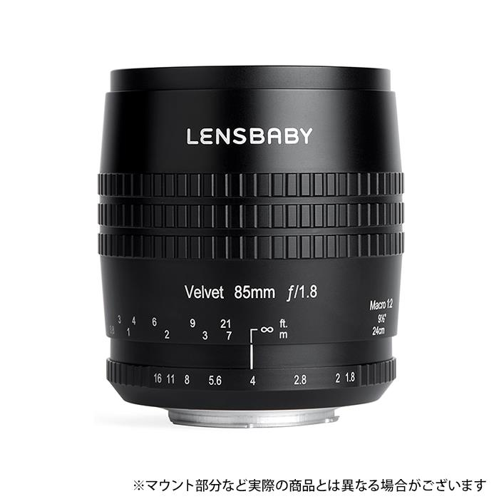 《新品》 Lensbaby (レンズベビー) Velvet 85 85mm F1.8 ソフト (ソニーα用) ブラック[ Lens | 交換レンズ ]【KK9N0D18P】【¥4,000-キャッシュバック対象】
