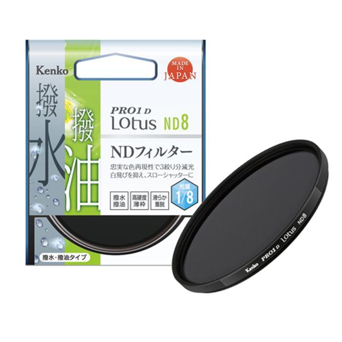 《新品アクセサリー》 Kenko PRO1D Lotus ND8 62mm【KK9N0D18P】