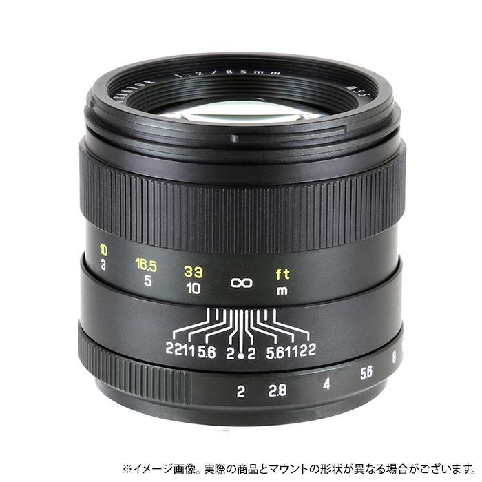 《新品》 ZHONG YI OPTICAL CREATOR 85mm F2 (ソニー用) ブラック [ Lens | 交換レンズ ] 【KK9N0D18P】〔メーカー取寄品〕