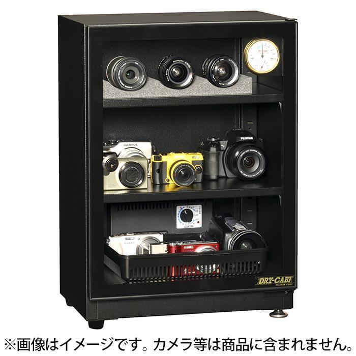 《新品アクセサリー》 トーリ・ハン ドライキャビ EC-50-M2 ※メーカーからの配送となります。~送料無料~【KK9N0D18P】【ギフトカードプレゼントキャンペーン対象】