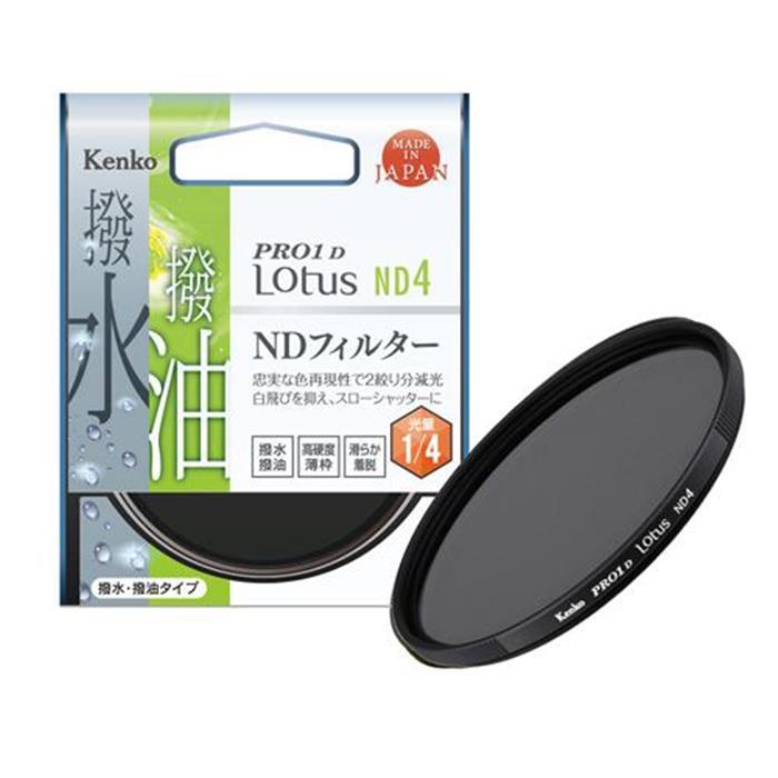 《新品アクセサリー》 Kenko PRO1D Lotus ND4 82mm【KK9N0D18P】