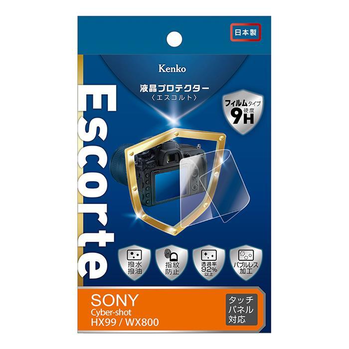 代引き手数料無料 引出物 《新品アクセサリー》 Kenko 国内送料無料 ケンコー 液晶プロテクター Escorte SONY HX99 Cyber-shot WX800用 KK9N0D18P