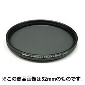 《新品アクセサリー》 Nikon(ニコン) 円偏光フィルターII 77mm【KK9N0D18P】