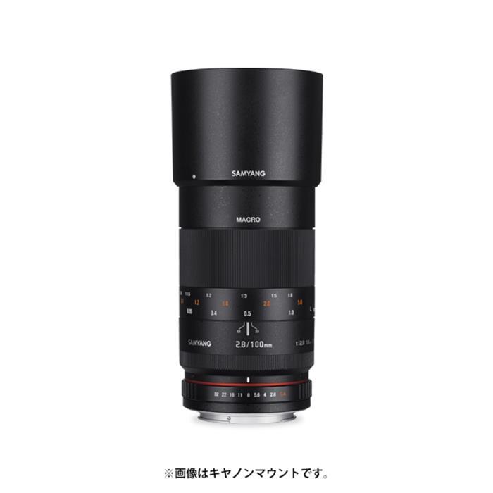 《新品》 SAMYANG (サムヤン) 100mm F2.8 ED UMC MACRO (EOS M用)〔メーカー取寄品〕[ Lens | 交換レンズ ]【KK9N0D18P】【¥3,000-キャッシュバック対象】