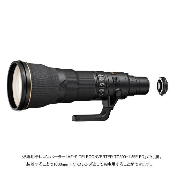 《新品》 Nikon(ニコン) AF-S NIKKOR 800mm F5.6E FL ED VR[ Lens | 交換レンズ ]【KK9N0D18P】