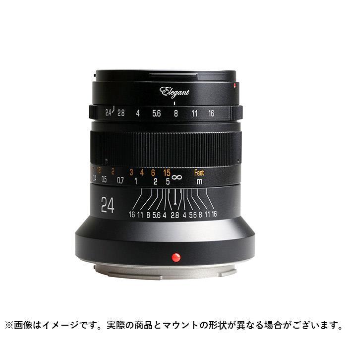代引き手数料無料 《新品》 KIPON キポン ELEGANT 24mm 別倉庫からの配送 Lens KK9N0D18P 交換レンズ F2.4 キヤノンRF用 通信販売