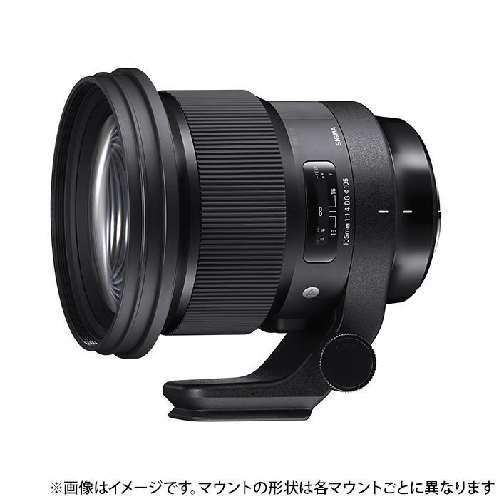 《新品》SIGMA (シグマ) A 105mm F1.4 DG HSM(シグマ用)[ Lens | 交換レンズ ]【KK9N0D18P】