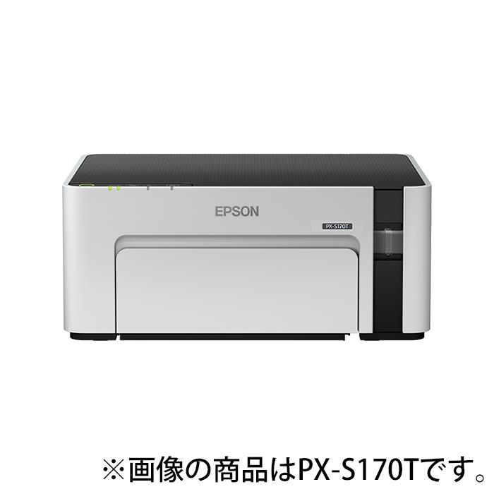《新品アクセサリー》 EPSON (エプソン) PX-S170UT 【KK9N0D18P】【在庫限り(生産完了品)】