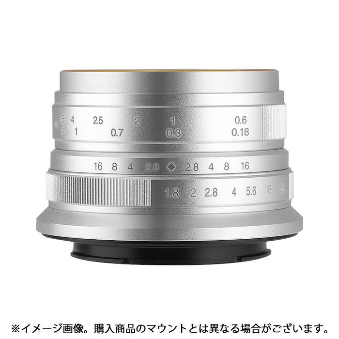 《新品》 七工匠 (しちこうしょう) 7artisans 25mm F1.8 (フジX用) シルバー