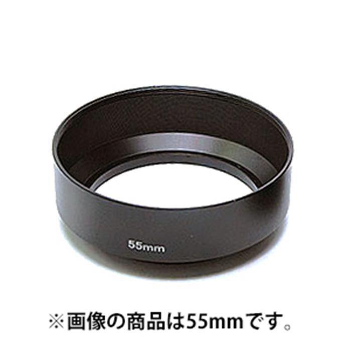 代引き手数料無料 《新品アクセサリー》 U.N 発売モデル ユーエヌ UNX-5364 58mm KK9N0D18P SALENEW大人気! メタルフードブラック