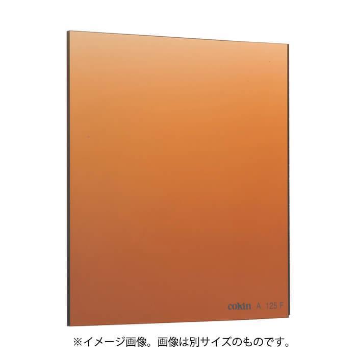 《新品アクセサリー》 Cokin (コッキン) 角型ハーフグラデーションフィルター フルタバコ2 XL(X-PRO) X125F【KK9N0D18P】〔メーカー取寄品〕