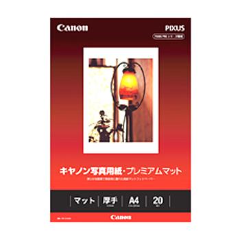 代引き手数料無料 《新品アクセサリー》 Canon 写真用紙 スーパーセール期間限定 いつでも送料無料 プレミアムマット 20枚 PM-101A420 A4 KK9N0D18P