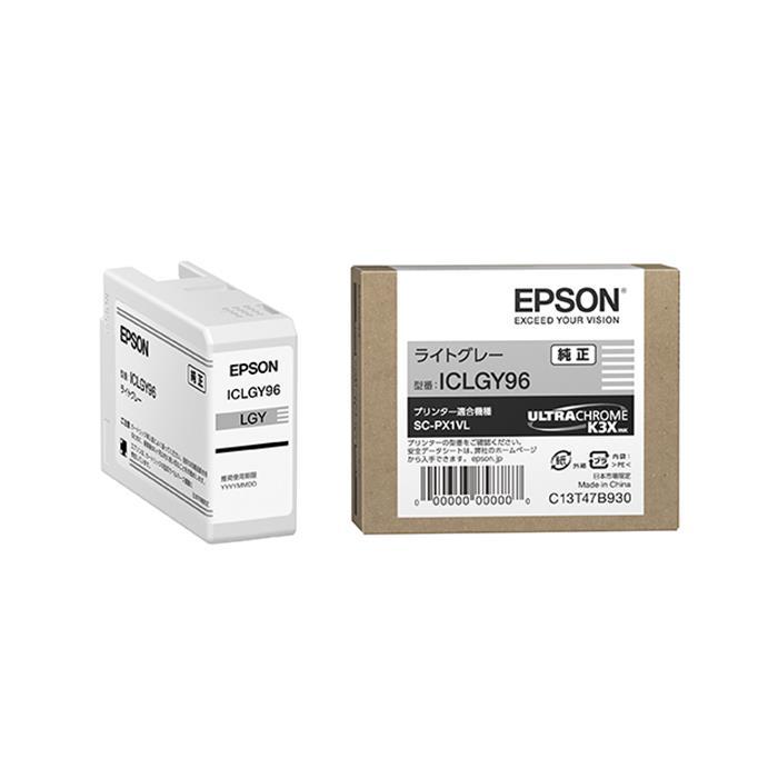 【代引き手数料無料!】 《新品アクセサリー》 EPSON(エプソン) インクカートリッジ ICLGY96 ライトグレー【KK9N0D18P】