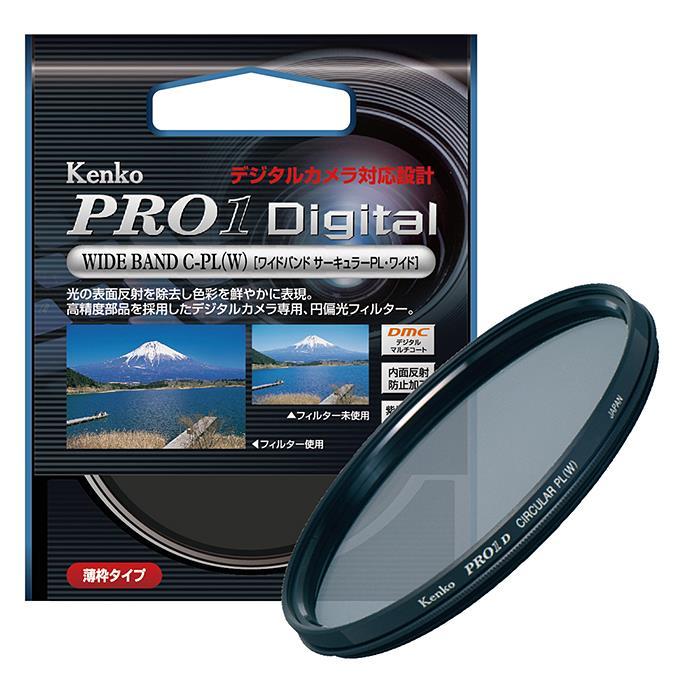 《新品アクセサリー》 Kenko (ケンコー) PRO1D WIDE BANDサーキュラーPL(W) 46mm【KK9N0D18P】
