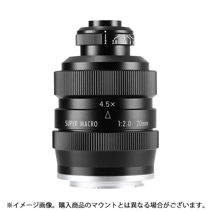 《新品》 ZHONG YI OPTICAL FREEWALKER 20mm F2 SUPER MACRO 4-4.5:1 (フジX用)[ Lens | 交換レンズ ]【KK9N0D18P】