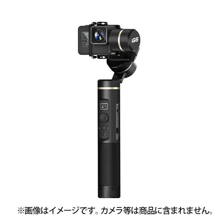 《新品アクセサリー》 FEIYU TECH (フェイユー テック) G6 生活防水3軸カメラスタビライザー FYG6K【KK9N0D18P】