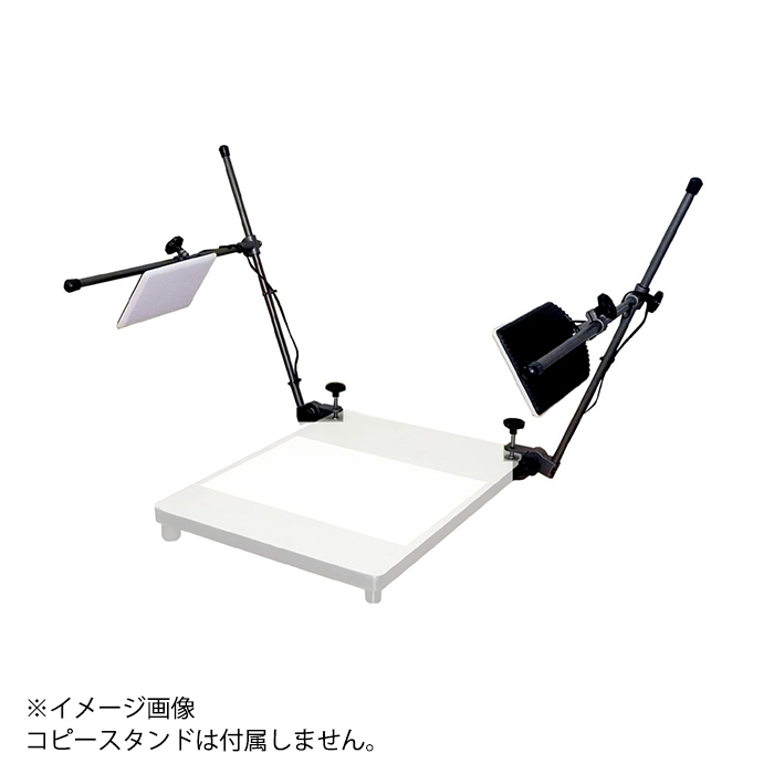 《新品アクセサリー》 LPL (エルピーエル) LEDコピーライト LCL-950【KK9N0D18P】〔メーカー取寄品〕