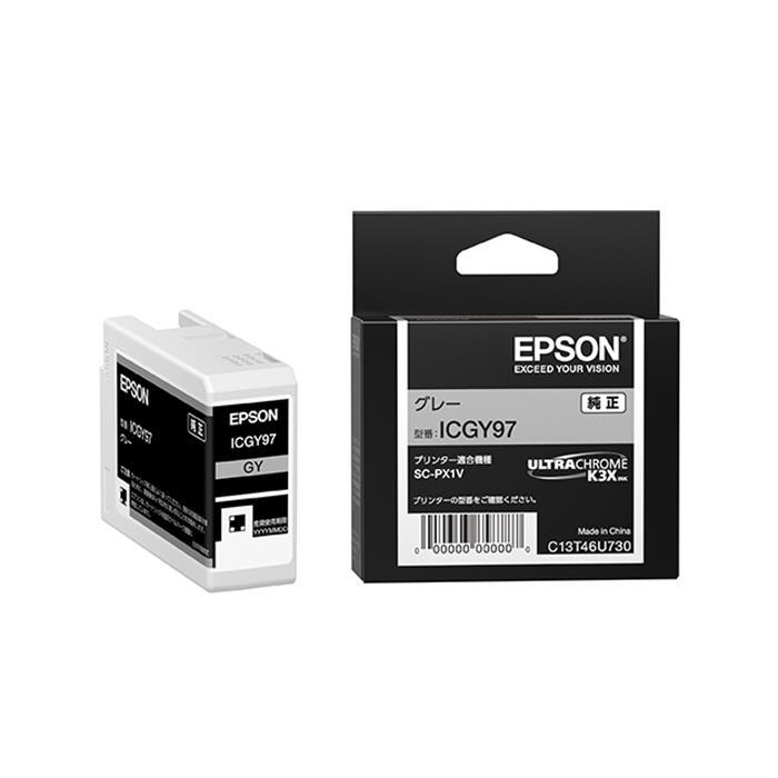 【代引き手数料無料!】 《新品アクセサリー》 EPSON(エプソン) インクカートリッジ ICGY97 グレー【KK9N0D18P】