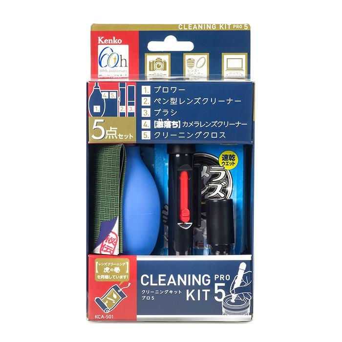 代引き手数料無料 《新品アクセサリー》 日時指定 Kenko ケンコー 蔵 KK9N0D18P クリーニングキット PRO5