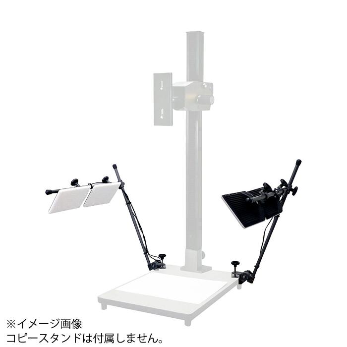 《新品アクセサリー》 LPL (エルピーエル) LEDコピーライト LCL-950K2【KK9N0D18P】〔メーカー取寄品〕