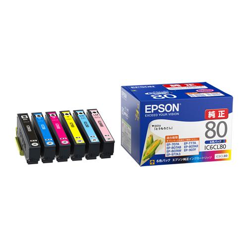《新品アクセサリー》 EPSON (エプソン) インクカートリッジ 6色セット IC6CL80L【KK9N0D18P】