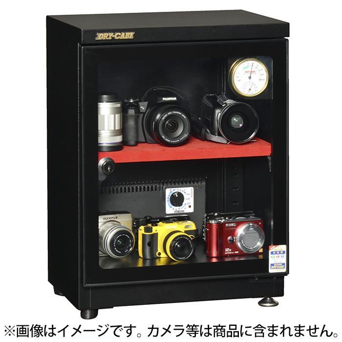 《新品アクセサリー》 トーリ・ハン ドライキャビ NT-33-M3 ※メーカーからの配送となります。~送料無料~【KK9N0D18P】