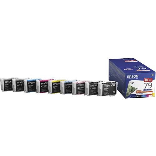 《新品アクセサリー》 EPSON(エプソン) インクカートリッジ 9色セット IC9CL79(SC-PX5V2用)〔メーカー取寄品〕【KK9N0D18P】
