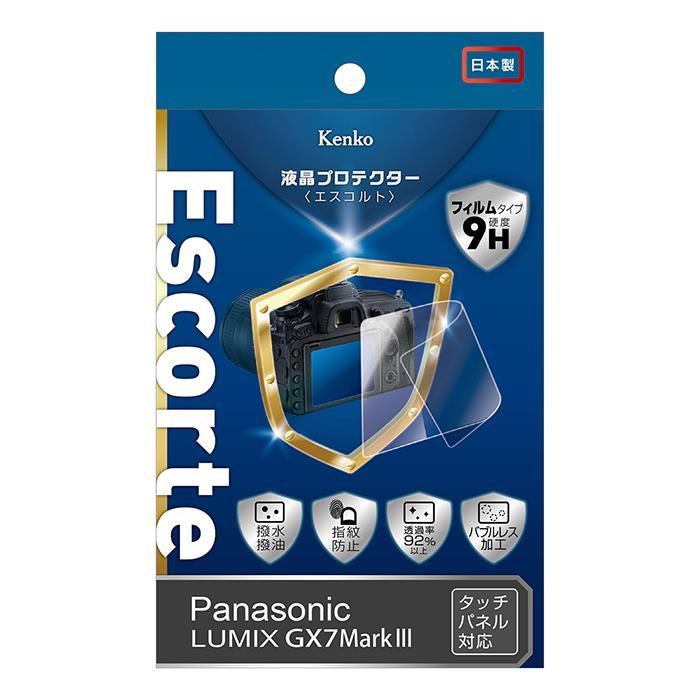 代引き手数料無料 春の新作 《新品アクセサリー》 Kenko ケンコー 宅送 液晶プロテクター Escorte LUMIX KK9N0D18P GX7 Panasonic MarkIII用
