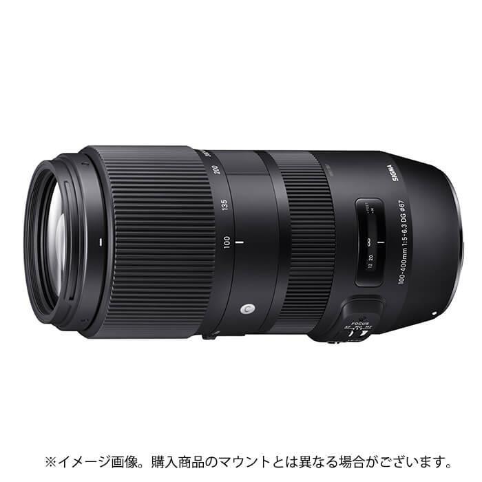 《新品》 SIGMA (シグマ) C 100-400mm F5-6.3 DG OS HSM (シグマ用) [ Lens | 交換レンズ ]【KK9N0D18P】