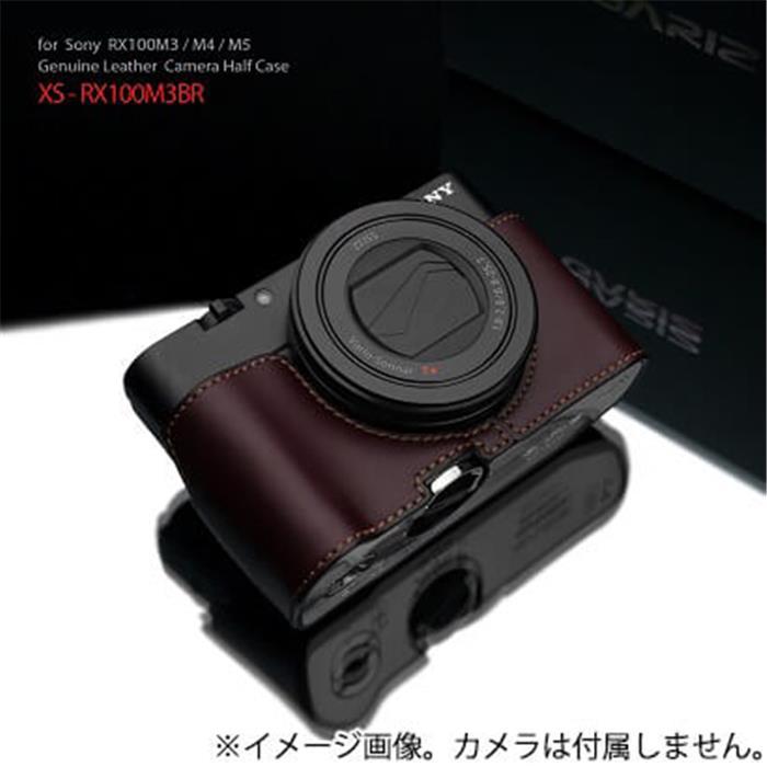 《新品アクセサリー》 GARIZ (ゲリズ) SONY RX100M3/M4/M5兼用ボディハーフケースXS-RX100BR ブラウン【KK9N0D18P】