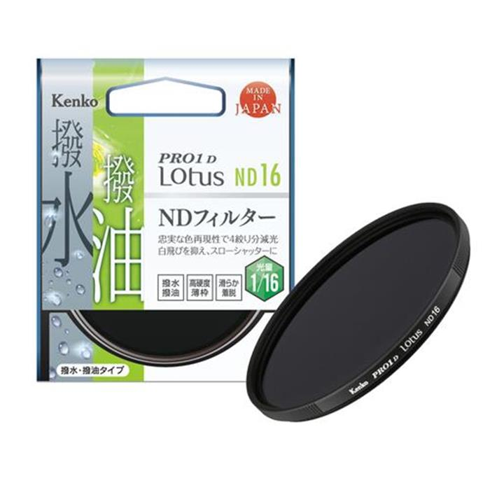 《新品アクセサリー》 Kenko PRO1D Lotus ND16 62mm【KK9N0D18P】