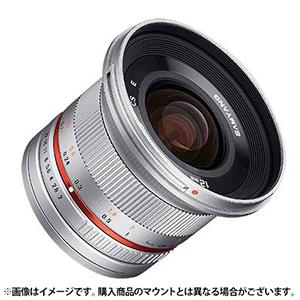 《新品》 SAMYANG(サムヤン) 12mm F2.0 NCS CS (フジX用) シルバー[ Lens | 交換レンズ ]【KK9N0D18P】〔メーカー取寄品〕【¥3,000-キャッシュバック対象】