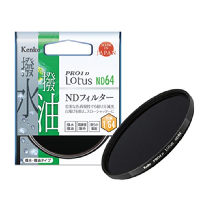 《新品アクセサリー》 Kenko (ケンコー) PRO1D Lotus ND64 67mm【KK9N0D18P】